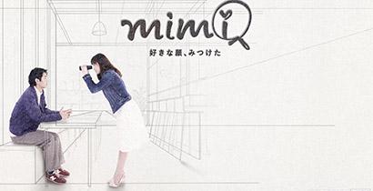 『mimi(ミミ)』は顔で相手を選ぶことができる